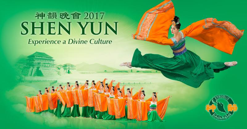 Shen Yun Boston 2017